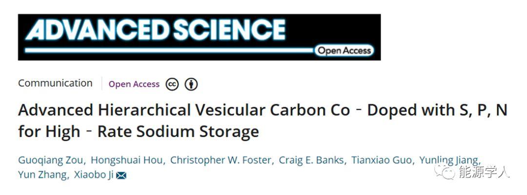中南大学纪效波Adv. Sci.:S,P,N共掺杂的多级囊泡状碳材料的高倍率储钠行为