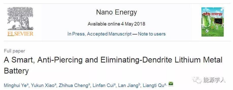 北理工Nano Energy:一种智能,防刺穿和消除锂枝晶的锂金属电池