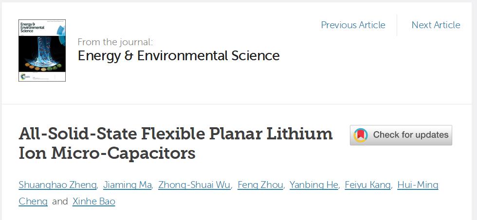 中科院大连化学物理研究所EES:全固态柔性平面锂离子微型电容器