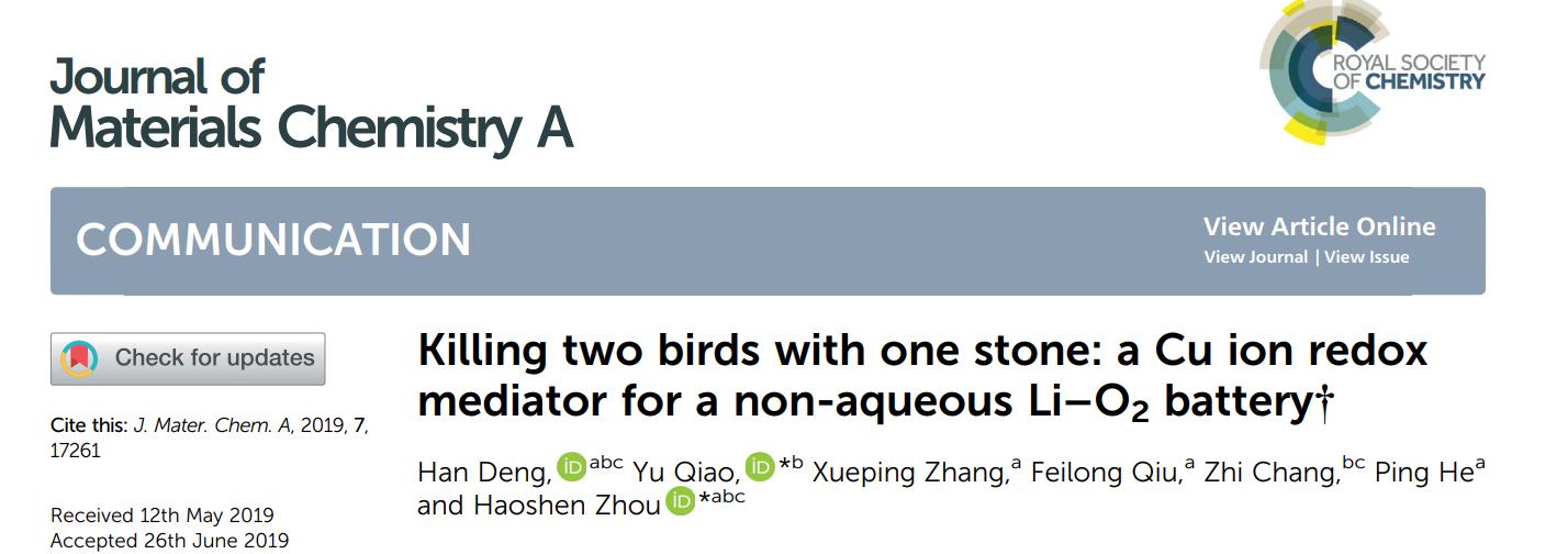 一石二鸟:用于锂-氧电池的铜离子氧化还原介质