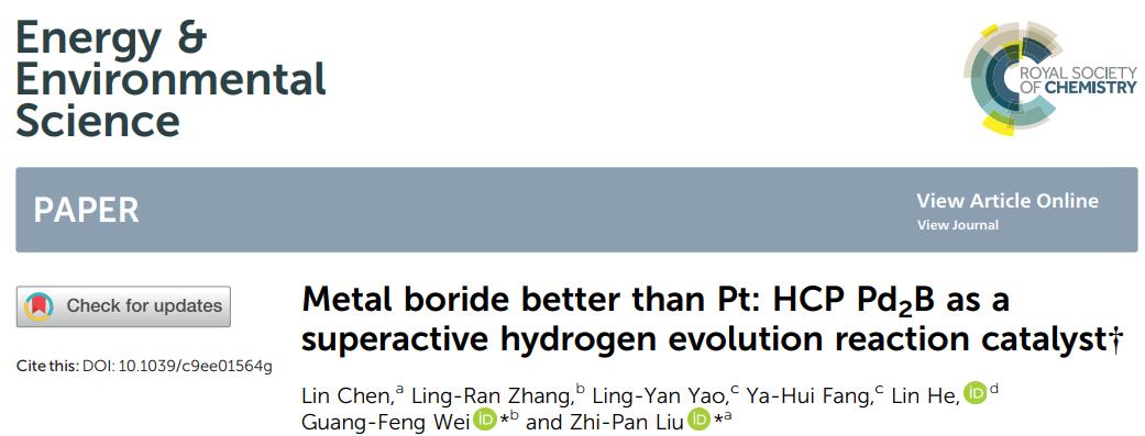 复旦EES:比Pt更优异的超高活性HCP Pd2B金属硼化物HER催化剂