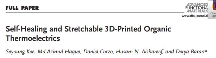 自修复可拉伸的3D打印有机热电器件