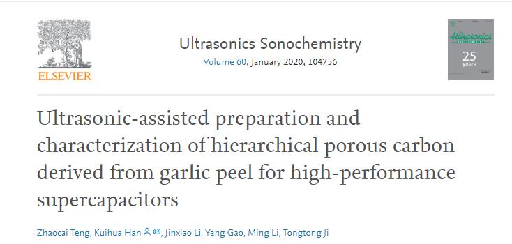 超声波辅助制备大蒜皮衍生层次多孔炭及用于高性能超级电容器