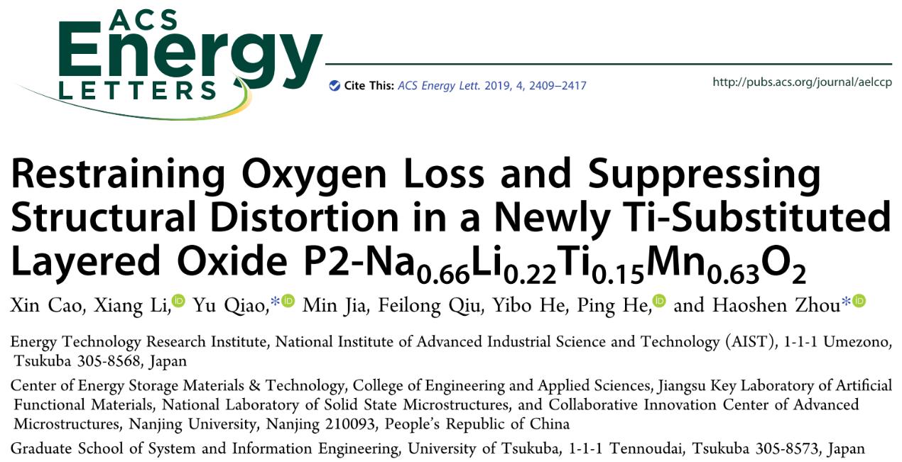 AIST:Ti取代的新型P2层状氧化物能够抑制氧的损失和结构畸变