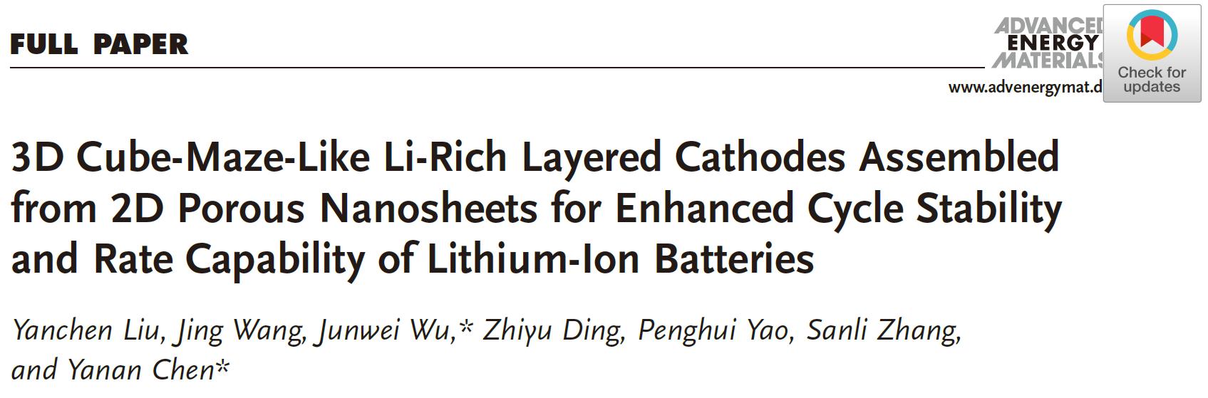二维多孔纳米片组装的三维立方迷宫状富锂层状正极增强锂离子电池的循环稳定性和倍率