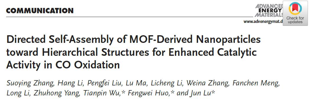 AEM:MOF衍生纳米粒子定向自组装用于高效催化CO氧化