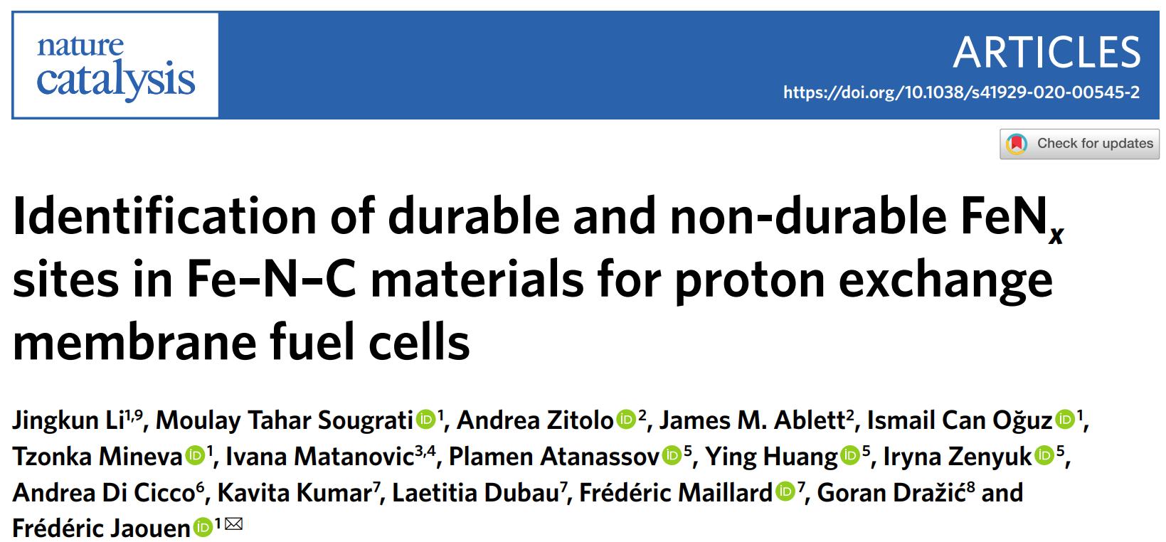 Nat. Catal.:Fe-N-C材料中耐久与非耐久FeNx位点的鉴定用于质子交换膜燃料电池