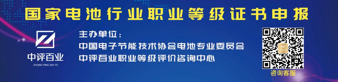 松山湖李洪飞和港城大支春义EnSM:原位诱导硒基异质结构助力长循环柔性杂化锌电池