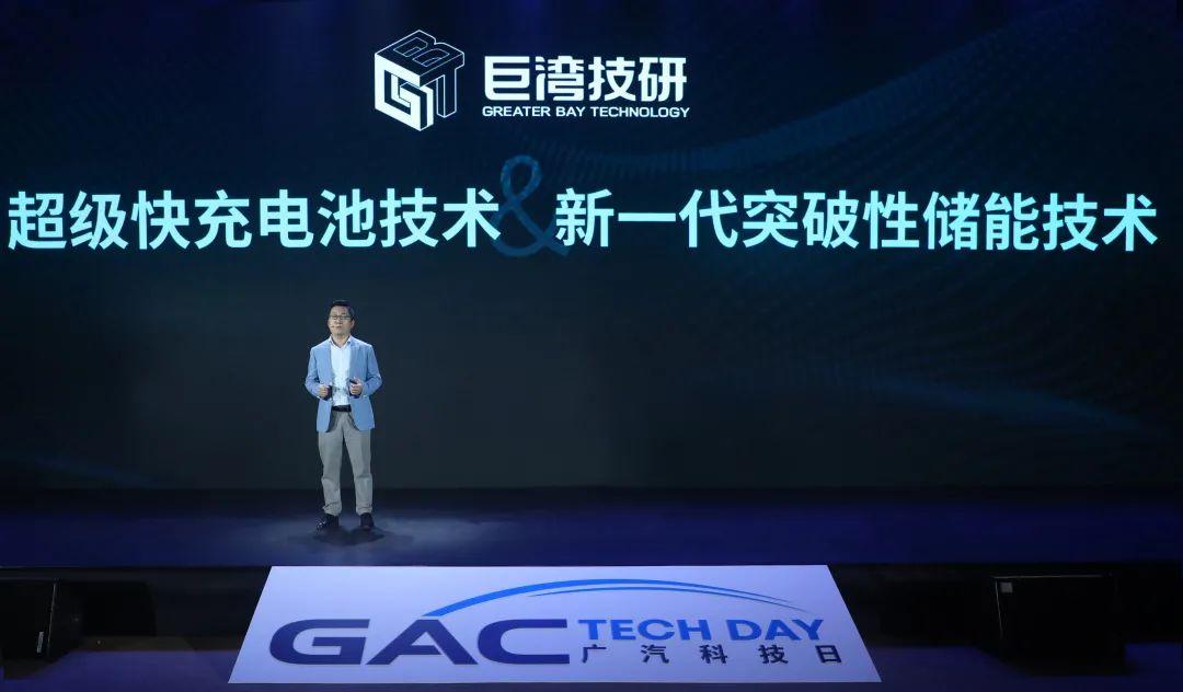 硬核!2021广汽科技日发布多项智能网联新能源黑科技