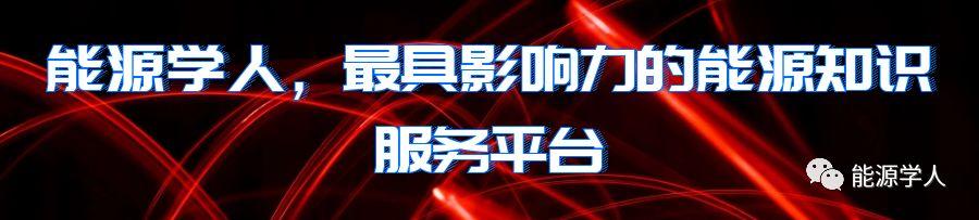 上海交大ITEWA团队Joule :吸附式空气取水展望
