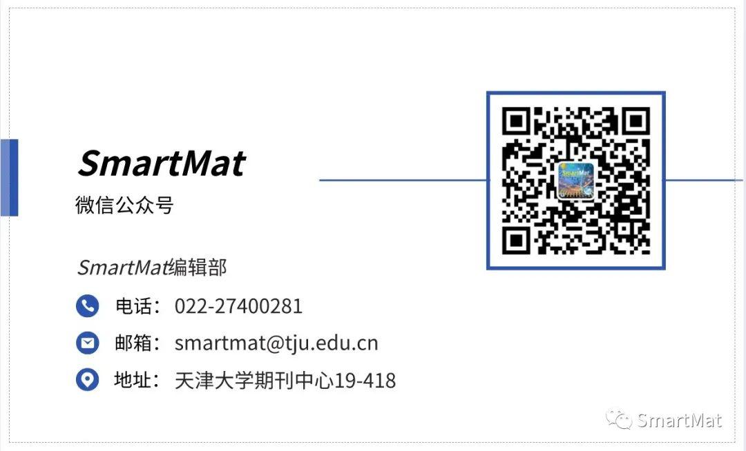 SmartMat   通过不同功能的偶联剂组装的全石墨烯FET器件高灵敏度、高稳定性地检测废水中的汞离子
