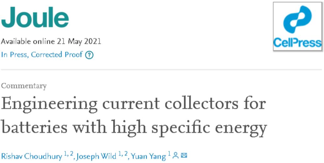哥伦比亚大学杨远Joule:集流体优化设计,电池比能量再提高10%-20%!