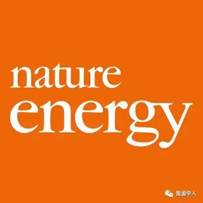 ?武漢理工大學:剛發Nature Energy,又發Science!