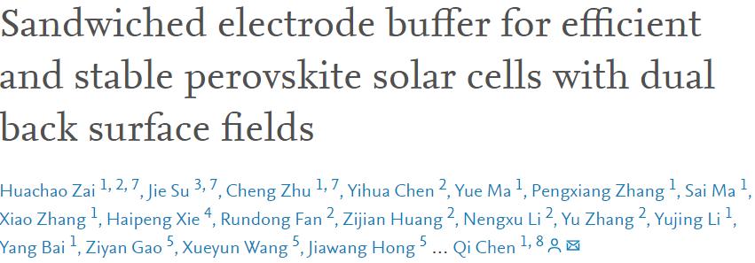 Joule:三明治型的電極緩沖液可成為設計高效穩定的太陽能電池的有效方法