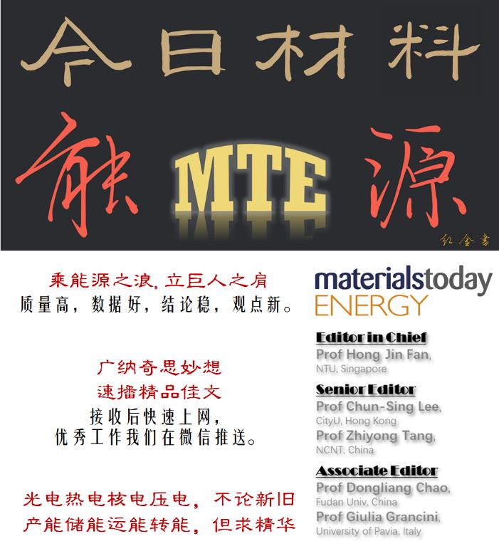 武大刘抗课题组Mater. Today Energy: 一种基于聚乙烯气凝胶的新型辐射空调系统