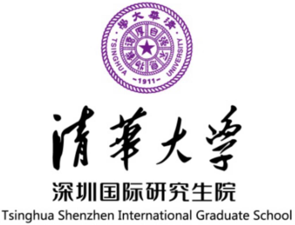 清华大学深圳国际研究生院彭乐乐课题组招聘博士后(长期有效)