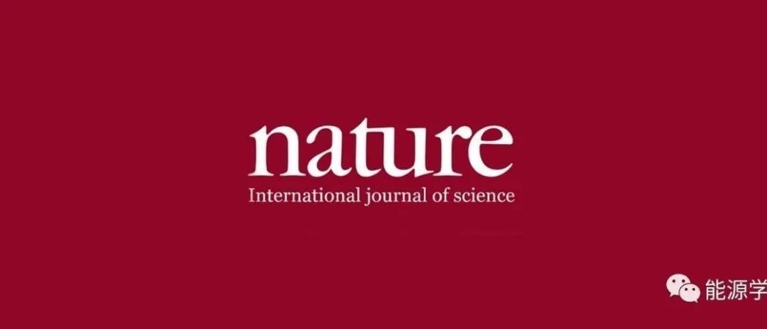 复旦大学彭慧胜/陈培宁今年第3篇Nature:高能纤维锂电,弯曲100000次性能依然亮眼!